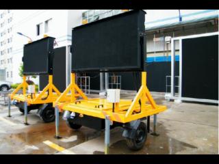 移动拖车屏-移动拖车屏