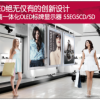 LG  玻璃一体化OLED标牌显示器-55EG5CD/SD图片