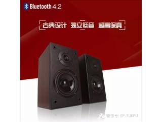 RU-376B-2.0古典音箱 — RU-376B — 蓝牙尊享版4.2