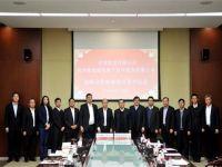 海康威视与南瑞集团签署战略合作框架协议