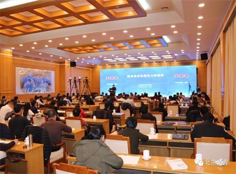 北京文香助力信息化领导力研修班 共推教育技术发展