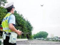 TVU与《云南日报》玩转无人机直播