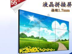 三星液晶拼接屏55寸1.7接缝、窄边拼接屏、液晶显示屏