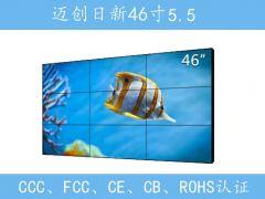液晶拼接屏46寸5.5-触摸一体机-监视器-LCD拼接屏