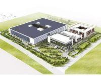 强力巨彩打造国际LED光电产业园