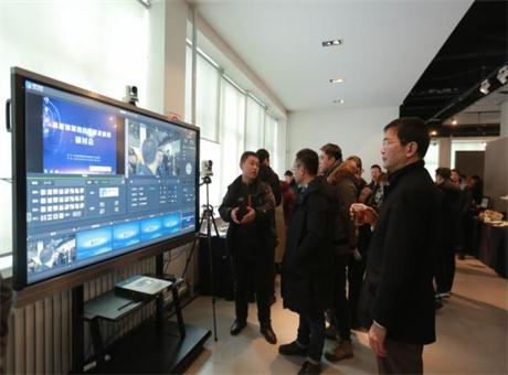 中庆人工智能亮相吉林省高校智慧教室建设研讨会
