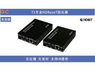 T1-HDMI延长器 最远支持70米 支持4K HDBaset延长器 无压缩传输