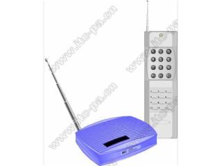 T-7720 遙控器-ITC T-7720 遙控器