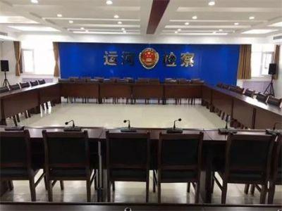 itc应用于河北省沧州市人民检察院