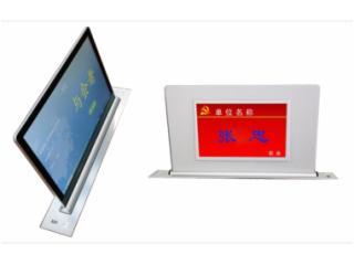 艾索iSonicavct PCS-1560B软硬件一体双屏超薄触控升降一体机-PCS-1560B图片
