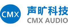 聲曠CMX