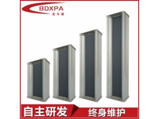 BDX-105A/205A/305A/405A-室外防水音柱,室外音柱