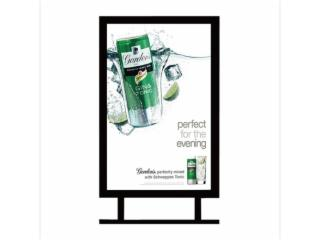LED廣告亭-奧拓電子AOTO LED廣告亭