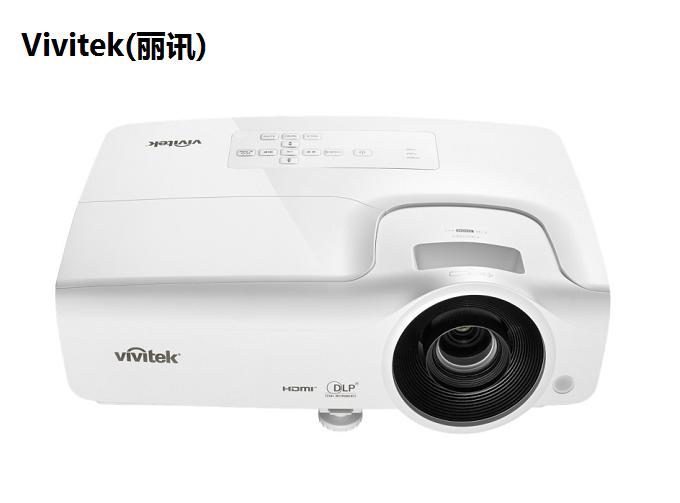 职场精英如虎添翼 Vivitek(丽讯)H658F投影机高效商务首选