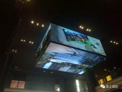 《吉上润达》惠州市博罗县室内150平方5面异形屏