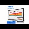 飞利浦PHILIPS 84英寸会议平板 | 触摸一体机BDL8430QT-BDL8430QT图片