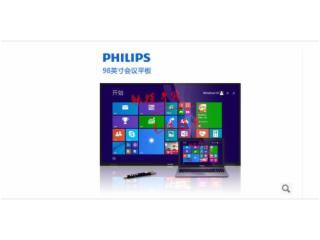BDL9830QT-飞利浦PHILIPS 98英寸会议平板 | 触摸一体机 BDL9830QT