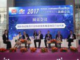 2018年首场自动售货机+无人店行业盛会于3月在广州召开