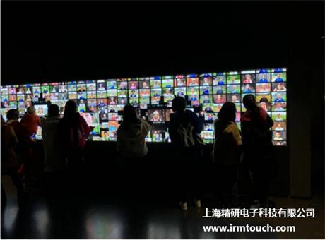 上海精研触控助展湖南三湘文化图片