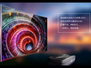 DM6300激光工程投影机-迪东DHN DM6300激光工程投影机