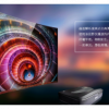 迪东DHN DM6300激光工程投影机-DM6300激光工程投影机图片