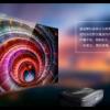 迪东DHN DM350X激光商务投影机-DM350X激光商务投影机图片