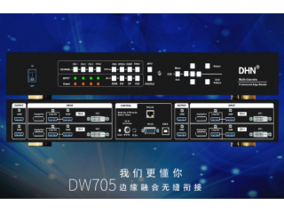DW705-曲面4K融合器