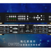 曲面4K融合器-DW705圖片