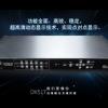 迪东DHN DK517纯硬件3D融合器-DK517纯硬件3D融合器图片