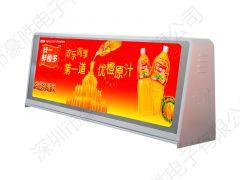 豪胜电子LED出租车P6双面全彩广告屏