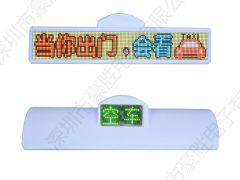 豪胜电子P6单面中凸带显示状态全彩顶灯屏