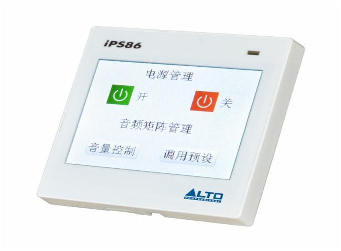 【新品速递】ALTO(欧图)数字编程嵌入式触控模块