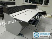 专业生产高端控制台的北京厂家-中泽凯达