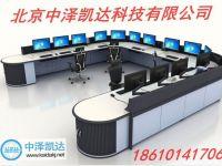 北京中泽凯达定制U型调度台,U型调度台图片,专业生U型调度台