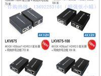 朗强HDBASET网线延长器,HDMI信号无损传输支持4K