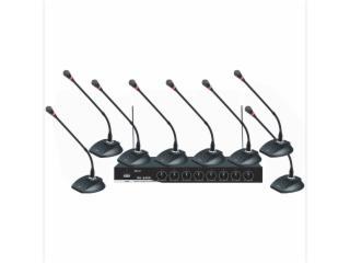 WI-6400-麦纳专业一拖八无线会议话筒(V段)