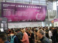 【海外篇】看新品,才是上海展的正确打开方式