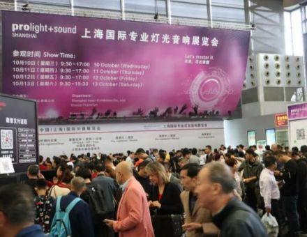 【海外篇】看新品,才是上海展的正確打開方式