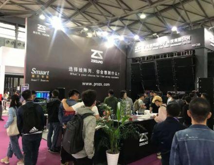 十月十,ZSOUND声扬演出实培训班上海站圆满结束的同时,迎来上海展首日开门红