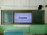 助力新疆教育信息化  ——东方中原让新疆孩子离优质教育更近一步