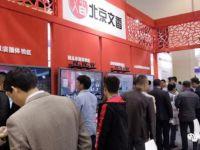 北京文香独家冠名首届西安丝路教育装备展