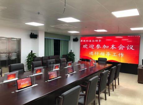 天玛无纸化会议系统成功应用法院