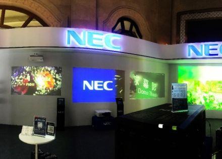 2018智慧校园广州论坛举办 NEC黑科技驱动教育信息化建设