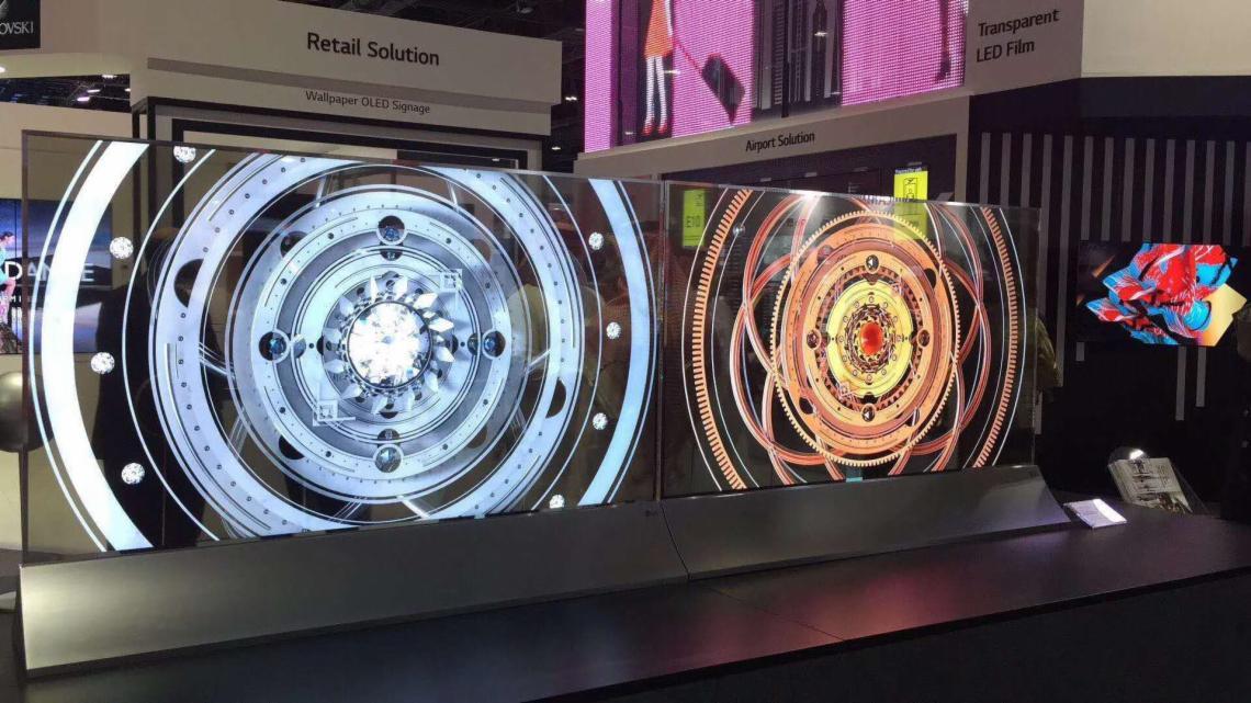 LG携OLED系列产品及OLED透明屏亮相2018迪拜GITEX海湾信息技术展