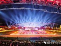 C-MARK声扬安徽省第十四届运动会