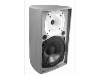 超紧凑全频系统-CS-80图片