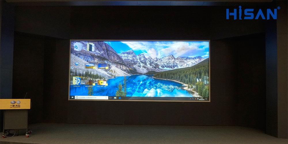 一汽大众集团Hisan海盛翔和激光屏DLP无缝大屏幕