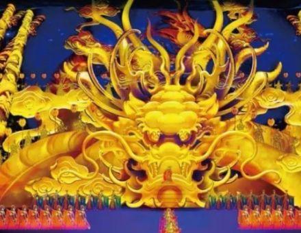 ZSOUND入驻三清山逍遥谷,助阵中国首部大型道文化情景舞台剧《天下三清》