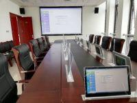 天玛无纸化会议系统助力泸州市云龙机场