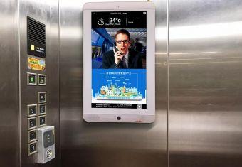 视美泰发布MIPS电梯物联网系统